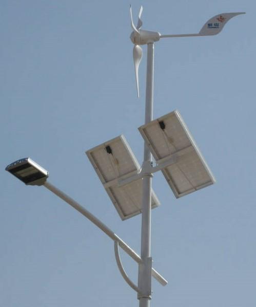 Hybrydowa lampa uliczna LED BrasiT
