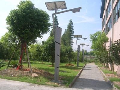 Solarna lampa uliczna