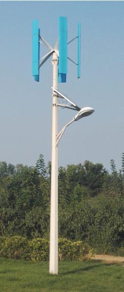 Hybrydowa lampa uliczna - BrasiT